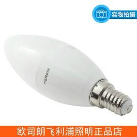 Osram/欧司朗LED灯泡 E14 3.3W4.5W磨砂星亮B型尖泡水晶灯限量