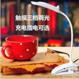 視可佳LED海豚夾子檯燈,USB充電觸摸調光護眼檯燈 兒童創意閱讀學習辦公書桌夾子檯燈