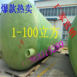 厂家低价促销污水处理成套设备及玻璃钢化粪池隔油池污水沉淀池普通型