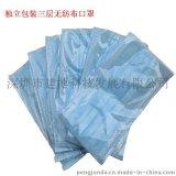 深圳三層無紡布口罩圖片 三層無紡布口罩生產廠家 三層無紡布口罩價格