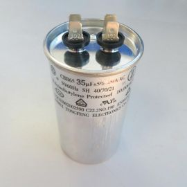 安徽铜峰电子CBB65系列450VAC-35μF空调电容器