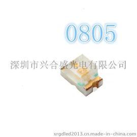 智能家居产品专用贴片0805红外发射管0805LED灯