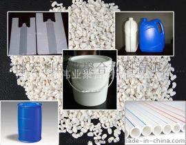 加工增强增韧母料 淄博厂家直供 塑料填充母料母粒 注塑吹塑性能