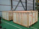 即墨木包装箱木托盘优质供应商