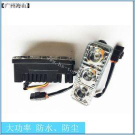 日行灯 三LED 汽车改装车灯 大功率 高亮度 长亮 转向 黄灯 广州海山 HS-03