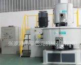 辛巴克高速混合机SRL-Z300/600混合机组