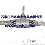 ADSS光缆余缆架OPGW光缆预留架紧固夹具