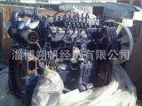 潍柴420马力发动机WD618.42Q 309KW/2200r/min潍柴车用柴油发动机