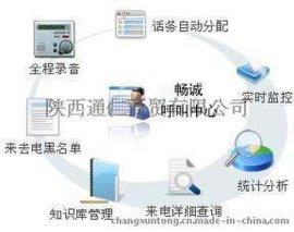 【特价】CRM客户信息管理系统