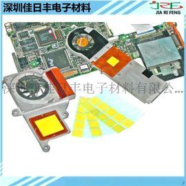 供应贝格斯Hi-Flow  300P 相变硅胶片 相变化材料
