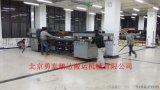 北京半导体设备搬运公司