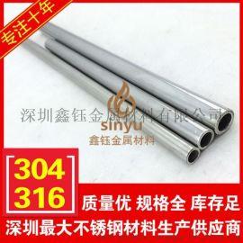 供应**304不锈钢管 不锈钢无缝管 不锈钢钢管 大口径厚壁