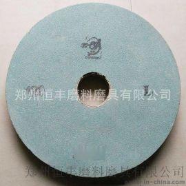 【固结】绿碳化硅平形砂轮400*50*75
