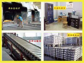 环保锌合金-3号锌合金-压铸锌合金-锌合金厂家直销