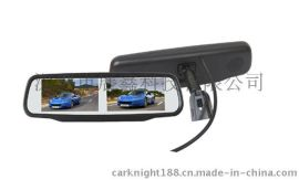 全新设计款式,4.3寸专车  双屏幕可视倒车后视镜