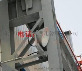 海洋王防震投光灯NTC9210-NTC9210