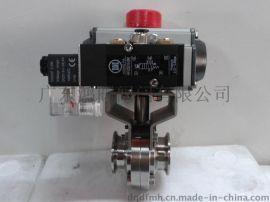 广东气动二通卫生蝶阀电动球阀供应商HFAWD681X卫生级蝶阀
