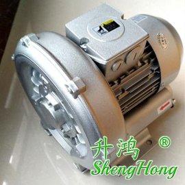 工业吸尘水池供氧鼓风机EHS-229升鸿0.4KW旋涡气泵