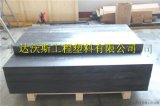 耐低温聚乙烯垫板 冷库垫块