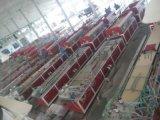 pvc木塑护墙板设备 室内环保集成装饰板生产线