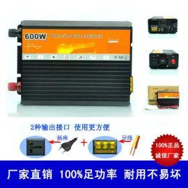 耐特NET-600W正弦波逆变器