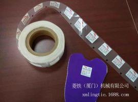 卷装热转印尺码标 成份标 环保耐水洗 洗水唛