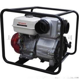 直销4寸本田重力污水泵WT40HX本田泥浆泵现货直销