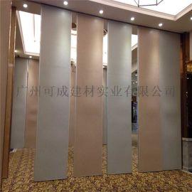 酒店会议室一厅多用移动隔墙推拉门无地轨折叠隔音墙