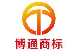 提供福永商标注册/福永商标申请/海外商标注册申请