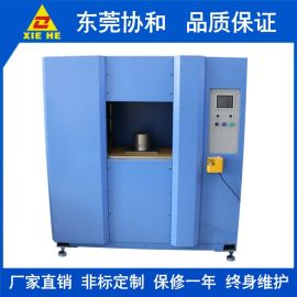 深圳多向振动摩擦焊接机|清洗灌焊接设备|震动摩擦机设备