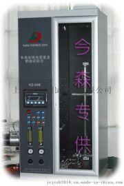 今森单根电线电缆垂直燃烧试验仪,电线电缆垂直燃烧试验机