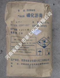 钻井液用降滤失剂 磺化沥青 石油助剂 黑色磺化沥青粉末 FT