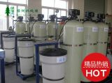 锅炉软水设备,全自动软水设备【绿洲软水设备精工打造】