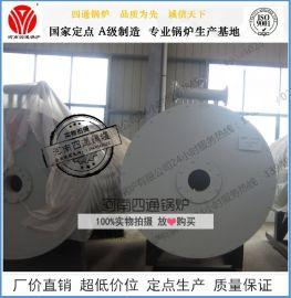 请问一台200万大卡的卧式燃天然气有机热载体锅炉全套多少钱?全套都包括有什么?厂家负责安装和运输吗?