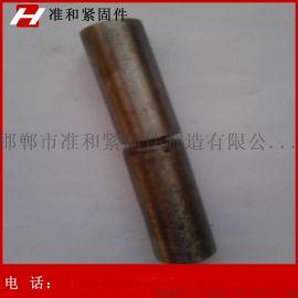 厂家供应 门轴  焊接圆柱门轴  大门铁门轴  门轴铰链