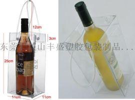 厂家长期订做PVC精美  袋 PVC 冰袋  各种PVC 袋