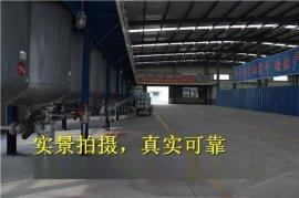 潍坊红丹防锈漆厂家 红丹防锈漆15公斤一桶
