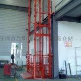 深圳咏鑫直顶链条式升降平台1吨5米