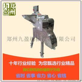 台湾高速切丁机 大型商用果蔬切丁机380V 郑州九盈机械供应