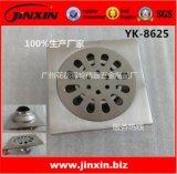 厂家生产YK-8625地漏304不锈钢 卫生间深水封地漏
