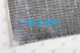 供应优质玻璃纤维铝箔布、防火铝箔布、防水铝箔布、铝箔布包扎、空调隔热布