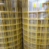 农场防护网  养殖场铁丝网围栏养鸡铁丝网批发