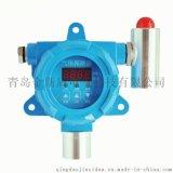 KS-800氟化氢报警器氟化氢检测仪气体在线监测仪厂家直销