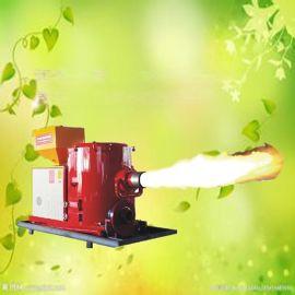 各种食品锅炉对接燃烧机,食品锅炉整改燃烧机设备、木颗粒燃烧机120万大卡燃烧机