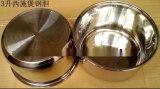 3L不粘锅不锈钢内胆 无涂层 佛山厨房电器 厨房用具品牌 广东小家电批发