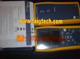 福禄克dtx-1200测试仪代理商