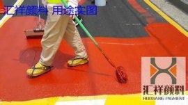油漆用氧化铁红 彩色沥青用氧化铁红色粉 彩色地坪用氧化铁红 彩砖瓦用氧化铁红 橡胶用氧化铁红