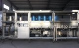 GOLDSAN  5加仑200-300桶/小时灌装机