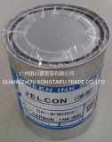 JUJO十条CH-8油墨柔性印刷线路单组份聚合型碳浆导电碳浆导电油墨