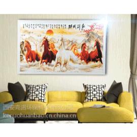 办公室、大空间墙暖|壁挂墙画|高温电热板 电热画